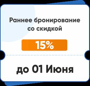 otdyh-odessa-gomel-2019
